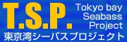 tsp.png