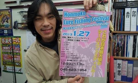 20121215_164924.jpg